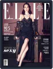 Elle 她雜誌 (Digital) Subscription June 8th, 2016 Issue