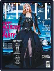 Elle 她雜誌 (Digital) Subscription December 8th, 2015 Issue