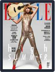 Elle 她雜誌 (Digital) Subscription July 7th, 2015 Issue