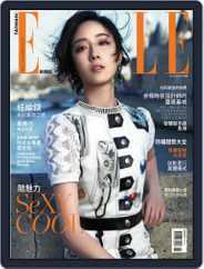 Elle 她雜誌 (Digital) Subscription June 7th, 2015 Issue
