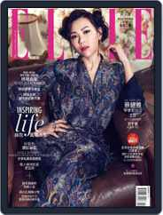 Elle 她雜誌 (Digital) Subscription November 7th, 2014 Issue