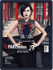 Elle 她雜誌 (Digital) Subscription October 12th, 2014 Issue
