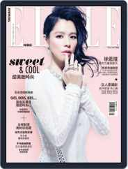 Elle 她雜誌 (Digital) Subscription May 13th, 2014 Issue