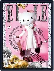 Elle 她雜誌 (Digital) Subscription December 10th, 2013 Issue