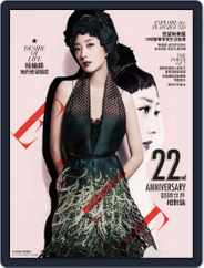Elle 她雜誌 (Digital) Subscription October 14th, 2013 Issue