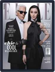 Elle 她雜誌 (Digital) Subscription September 9th, 2013 Issue
