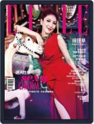 Elle 她雜誌 (Digital) Subscription July 10th, 2013 Issue
