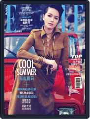 Elle 她雜誌 (Digital) Subscription June 7th, 2013 Issue