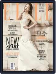Elle 她雜誌 (Digital) Subscription January 6th, 2013 Issue