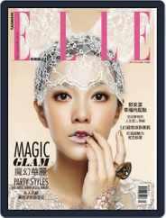 Elle 她雜誌 (Digital) Subscription December 10th, 2012 Issue