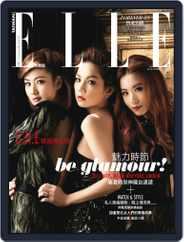 Elle 她雜誌 (Digital) Subscription November 8th, 2012 Issue