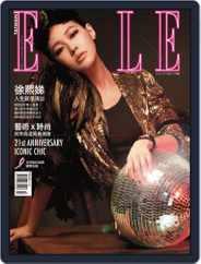 Elle 她雜誌 (Digital) Subscription October 15th, 2012 Issue