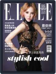 Elle 她雜誌 (Digital) Subscription September 10th, 2012 Issue