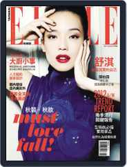 Elle 她雜誌 (Digital) Subscription August 7th, 2012 Issue