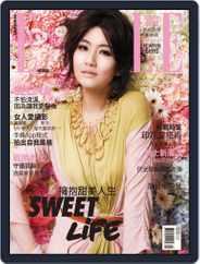 Elle 她雜誌 (Digital) Subscription May 8th, 2012 Issue