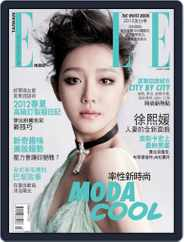 Elle 她雜誌 (Digital) Subscription March 12th, 2012 Issue