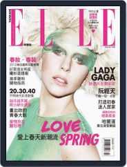 Elle 她雜誌 (Digital) Subscription February 6th, 2012 Issue
