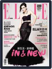 Elle 她雜誌 (Digital) Subscription January 8th, 2012 Issue
