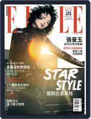 Elle 她雜誌 (Digital) Subscription December 12th, 2011 Issue