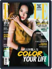 Elle 她雜誌 (Digital) Subscription November 8th, 2011 Issue
