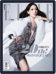 Elle 她雜誌 (Digital) Subscription October 13th, 2011 Issue