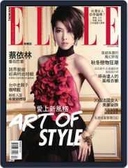 Elle 她雜誌 (Digital) Subscription September 13th, 2011 Issue