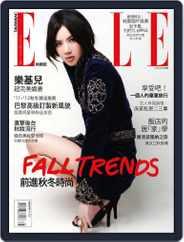 Elle 她雜誌 (Digital) Subscription August 14th, 2011 Issue