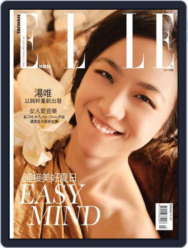 Elle 她雜誌 July 13th, 2011 Digital Back Issue Cover