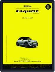 Esquire - España (Digital) Subscription July 1st, 2020 Issue