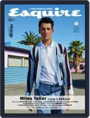 Esquire - España (Digital) Subscription March 1st, 2018 Issue