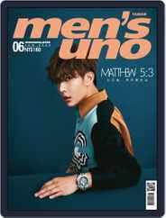Men's Uno (Digital) Subscription June 5th, 2020 Issue