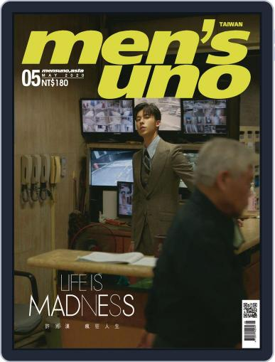 Men's Uno (Digital) May 6th, 2020 Issue Cover