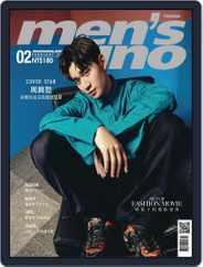 Men's Uno (Digital) Subscription February 6th, 2020 Issue