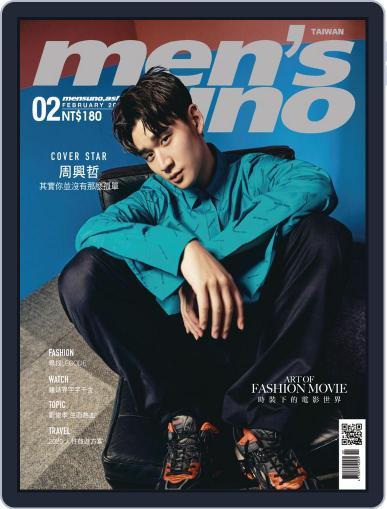 Men's Uno (Digital) February 6th, 2020 Issue Cover