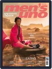Men's Uno (Digital) Subscription December 8th, 2019 Issue