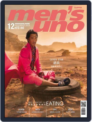 Men's Uno (Digital) December 8th, 2019 Issue Cover