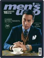 Men's Uno (Digital) Subscription October 14th, 2019 Issue