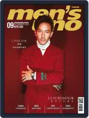Men's Uno (Digital) Subscription September 12th, 2019 Issue