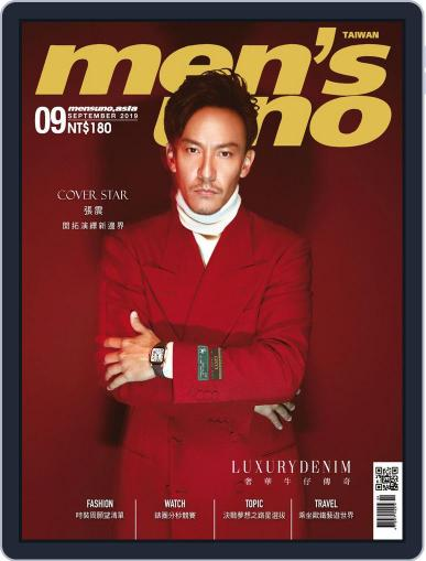 Men's Uno (Digital) September 12th, 2019 Issue Cover