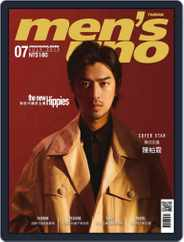Men's Uno (Digital) Subscription July 10th, 2019 Issue