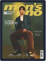 Men's Uno (Digital) Subscription June 10th, 2019 Issue