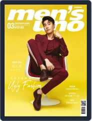 Men's Uno (Digital) Subscription March 13th, 2019 Issue