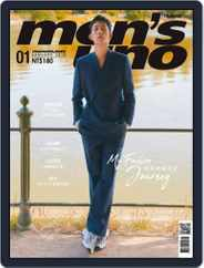 Men's Uno (Digital) Subscription January 8th, 2019 Issue