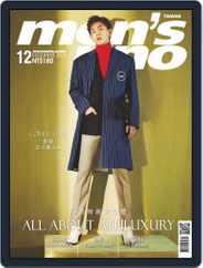 Men's Uno (Digital) Subscription December 12th, 2018 Issue