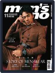 Men's Uno (Digital) Subscription November 8th, 2018 Issue