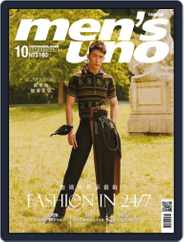 Men's Uno (Digital) Subscription October 12th, 2018 Issue