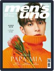 Men's Uno (Digital) Subscription July 6th, 2018 Issue