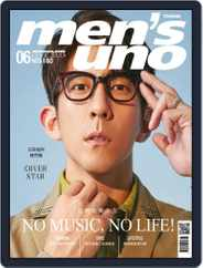 Men's Uno (Digital) Subscription June 8th, 2018 Issue