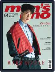 Men's Uno (Digital) Subscription April 9th, 2018 Issue