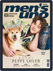 Men's Uno (Digital) Subscription March 6th, 2018 Issue